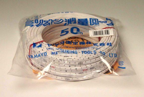 Surveyors Rope (蝦米尺)
