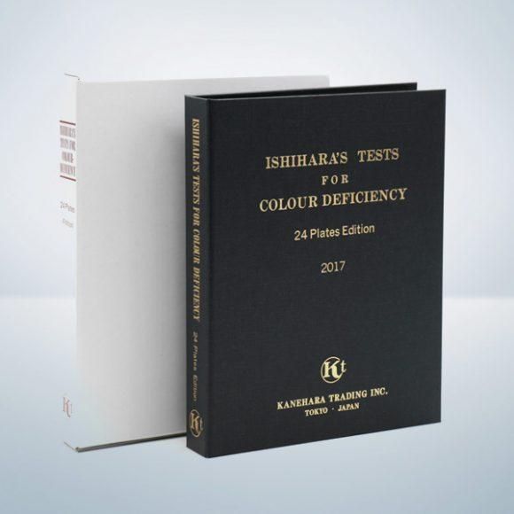 ISHIHARA's Test Book